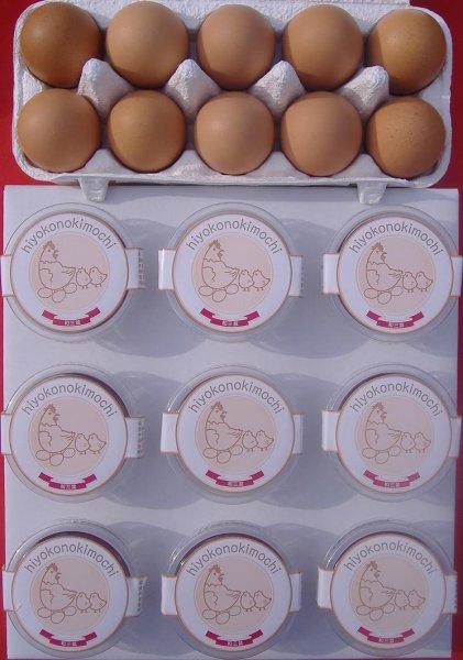 画像1: プランB【和三盆プリン9個と鳳凰卵10個】 (1)