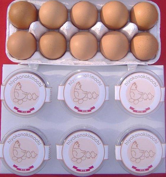 画像1: プランC【和三盆プリン6個と鳳凰卵10個】 (1)